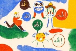 El acento, nuestra herencia fonética