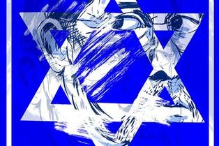La invención del pueblo judío, de Shlomo Sand.