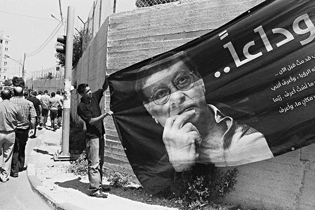 Darwish: la voz del pueblo amordazado