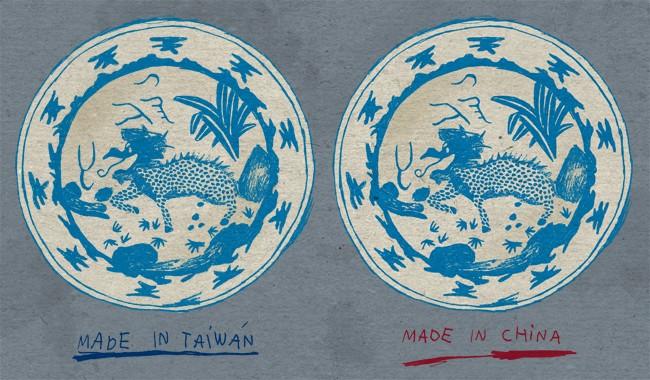 La dualidad china: de Taipei a Pekín